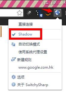 shadowsocks4