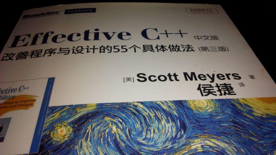 effectiveC++